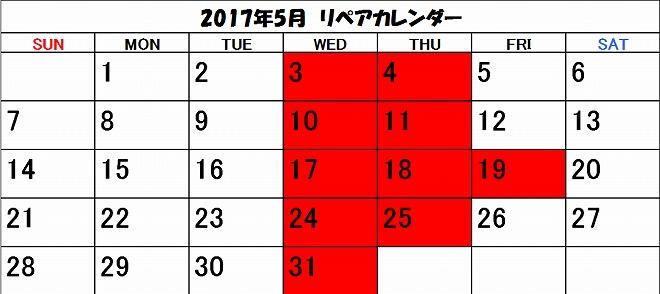 f:id:shima_c_umeda:20170514204534j:plain