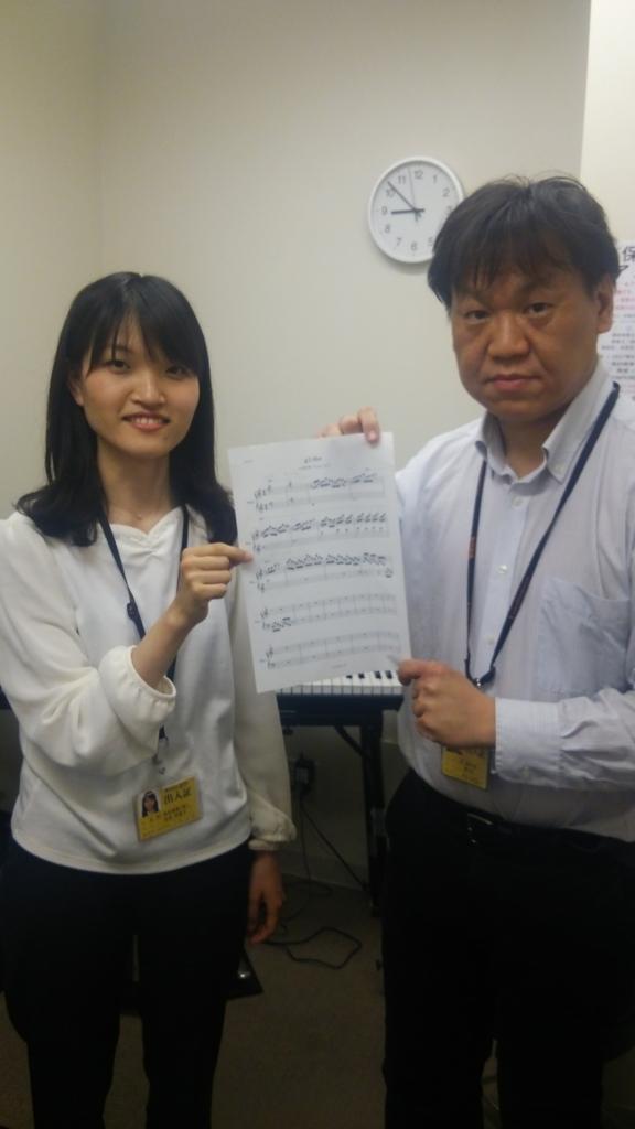 f:id:shima_c_umeda:20170601145434j:plain