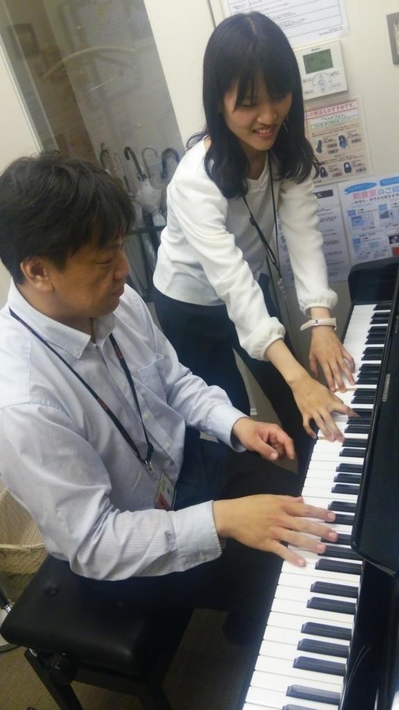 f:id:shima_c_umeda:20170601145443j:plain