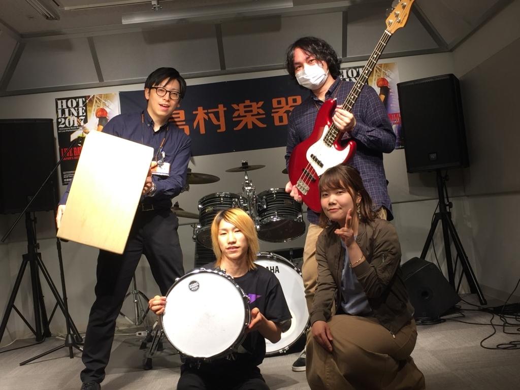 f:id:shima_c_umeda:20170603214115j:plain
