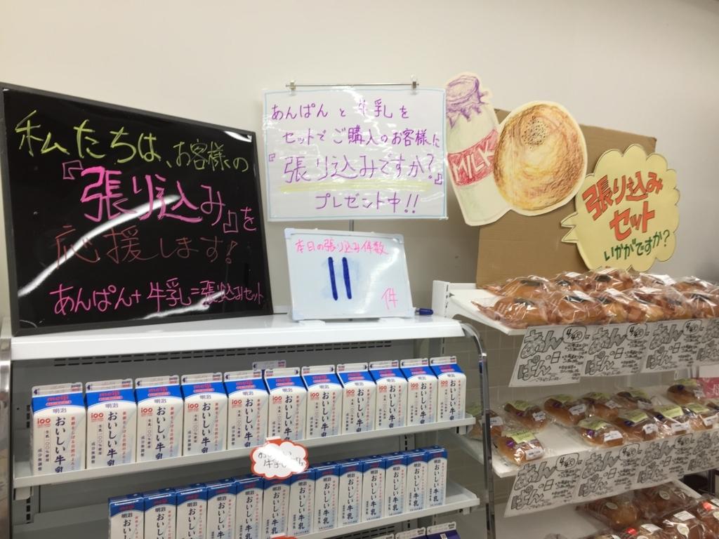 f:id:shima_c_umeda:20170612221754j:plain