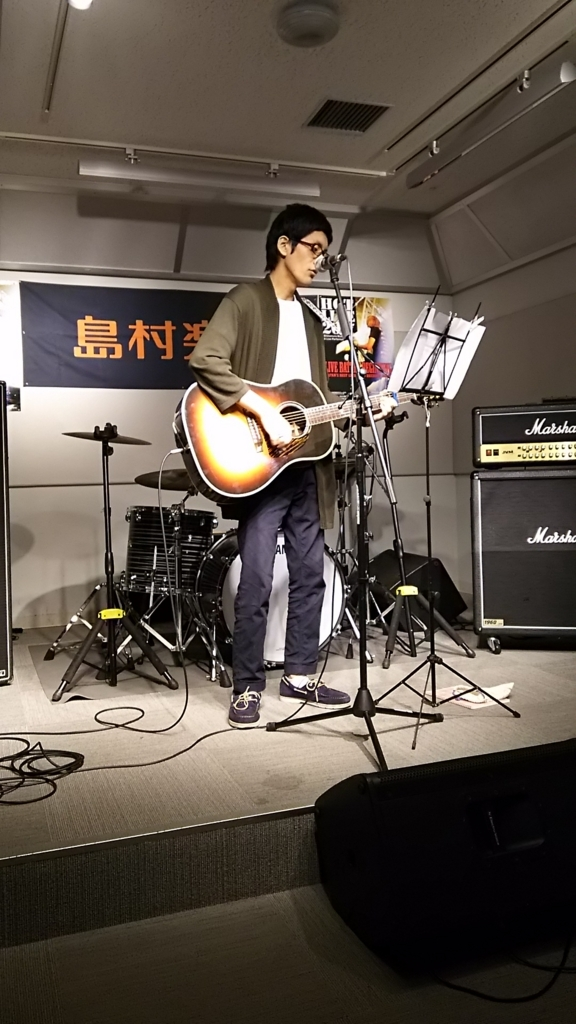 f:id:shima_c_umeda:20170617181451j:plain