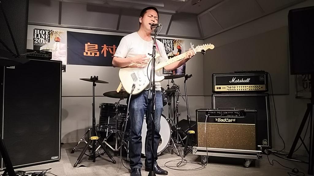 f:id:shima_c_umeda:20170617181507j:plain