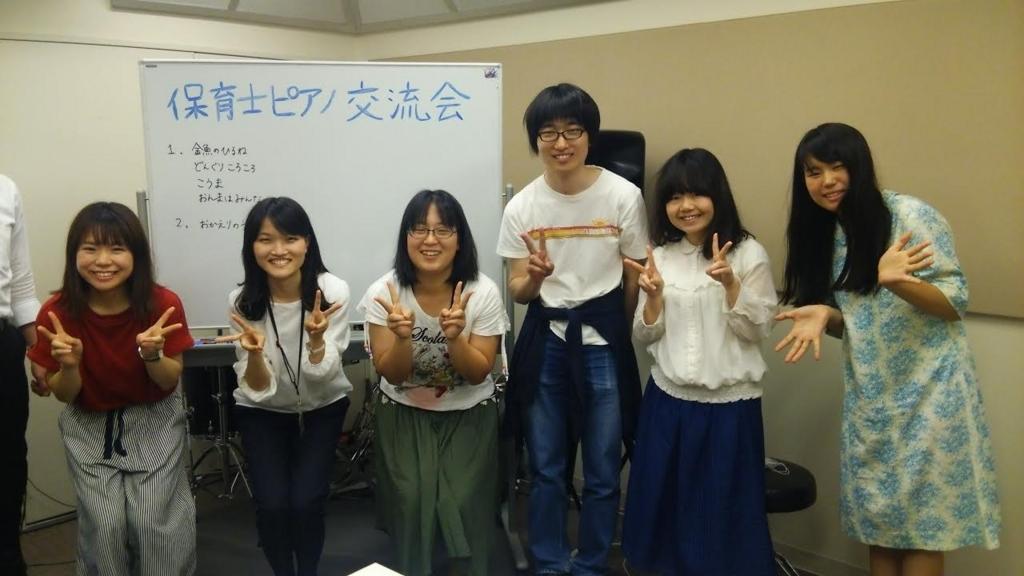 f:id:shima_c_umeda:20170618173136j:plain
