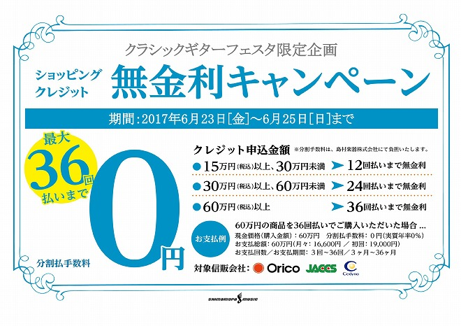f:id:shima_c_umeda:20170622130548j:plain
