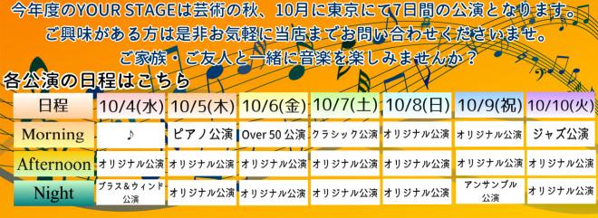 f:id:shima_c_umeda:20170716193127j:plain
