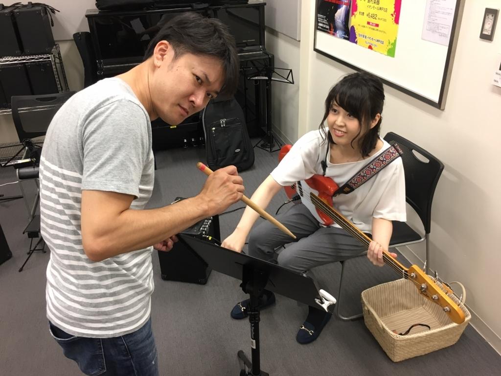 f:id:shima_c_umeda:20170729174357j:plain