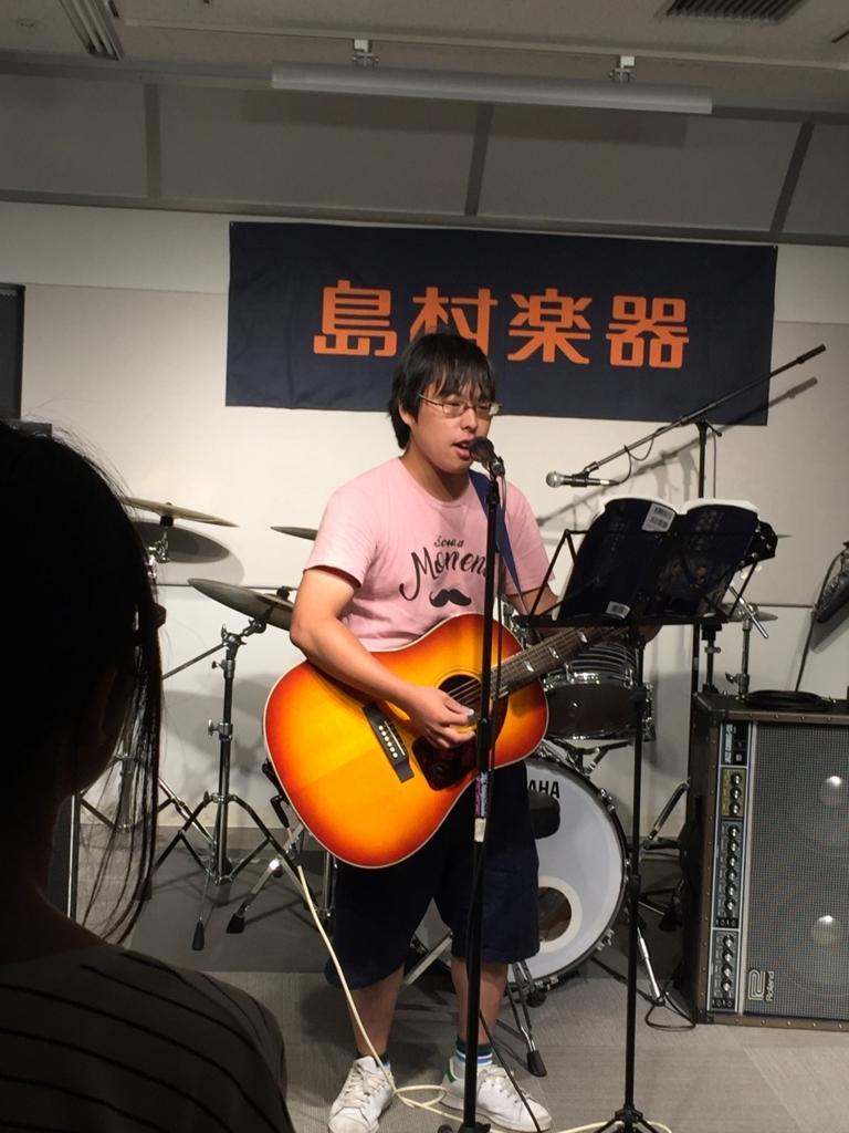 f:id:shima_c_umeda:20170805171919j:plain