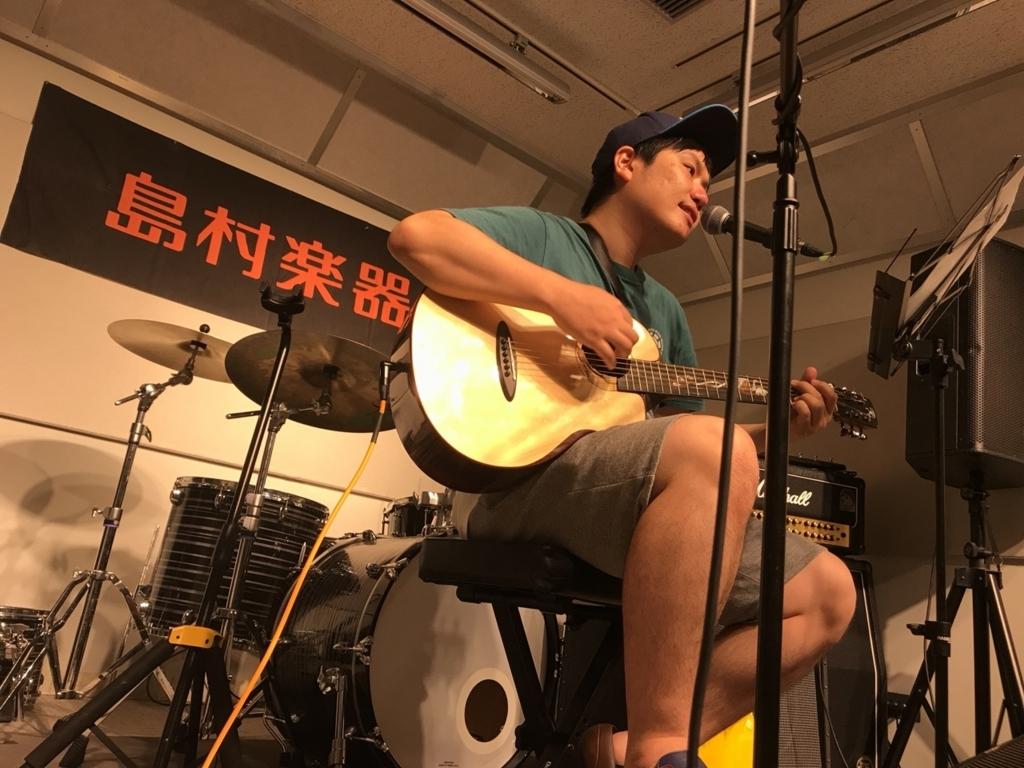 f:id:shima_c_umeda:20170820183347j:plain