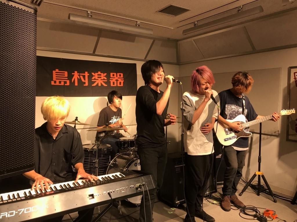 f:id:shima_c_umeda:20170820183431j:plain