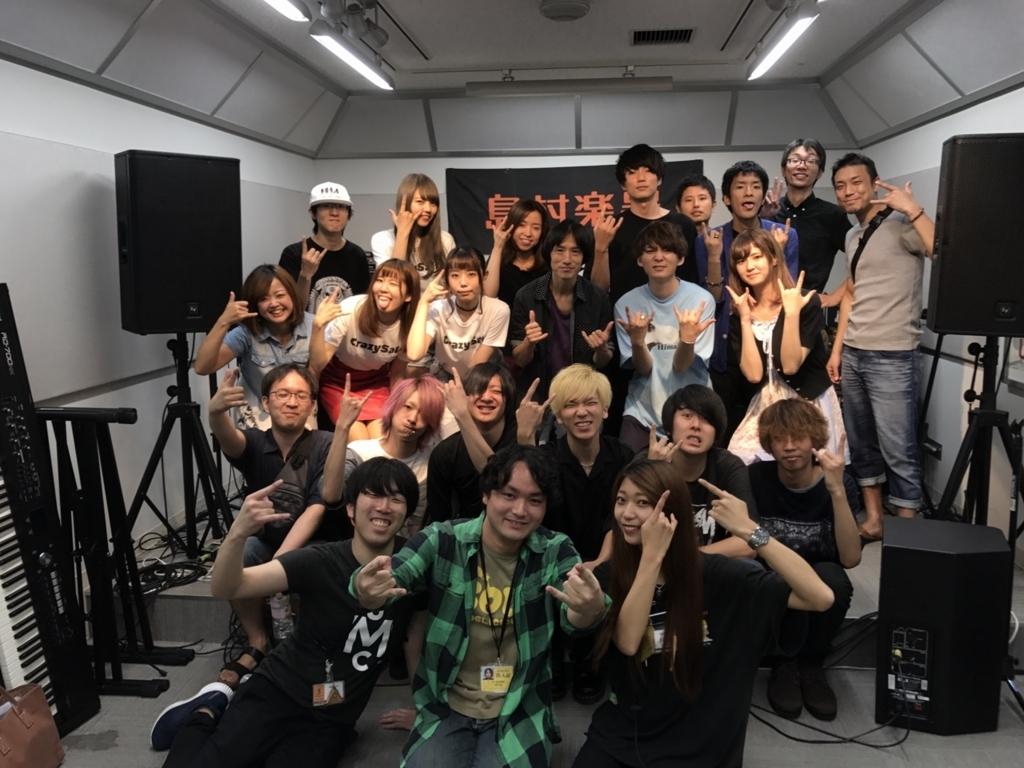f:id:shima_c_umeda:20170820203436j:plain