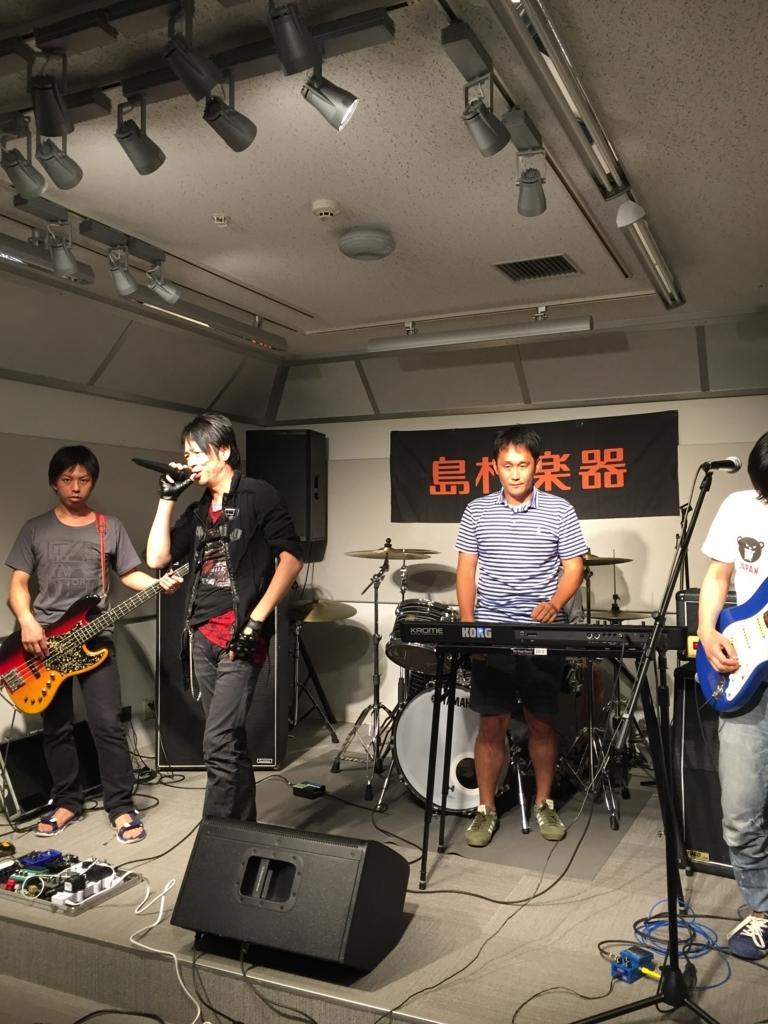 f:id:shima_c_umeda:20170820215310j:plain