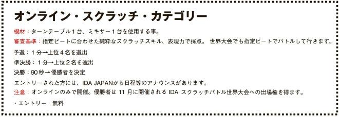f:id:shima_c_umeda:20171026100702j:plain