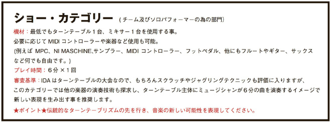 f:id:shima_c_umeda:20171026100706j:plain