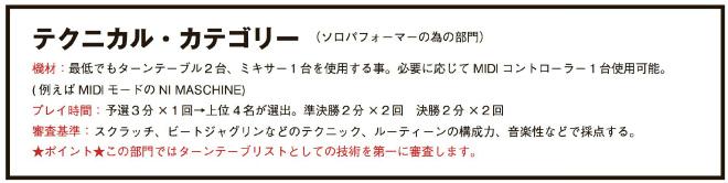 f:id:shima_c_umeda:20171026100712j:plain