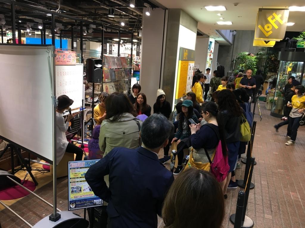 f:id:shima_c_umeda:20171026183505j:plain