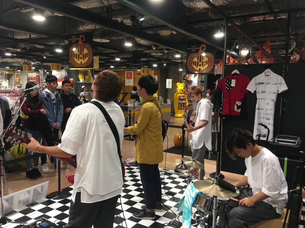 f:id:shima_c_umeda:20171027224746j:plain