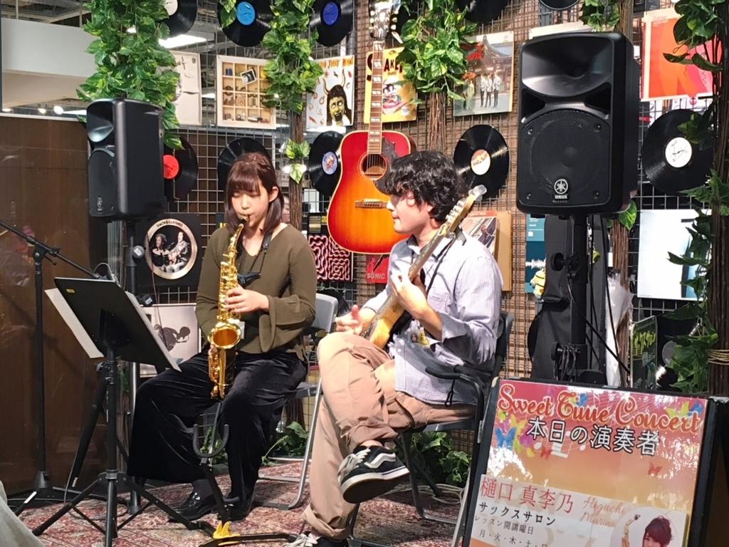 f:id:shima_c_umeda:20171105195955j:plain