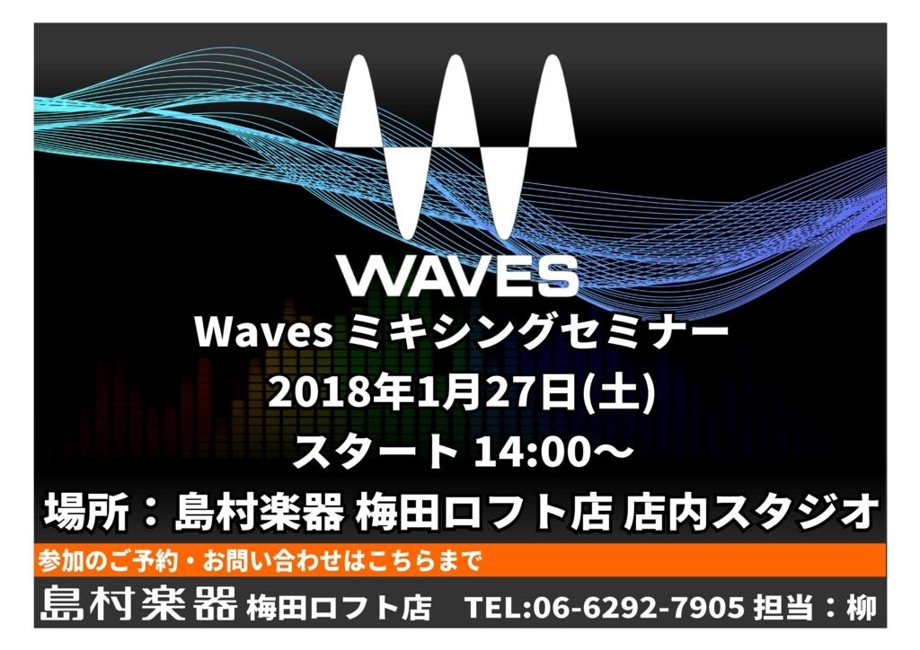 f:id:shima_c_umeda:20171230163422j:plain