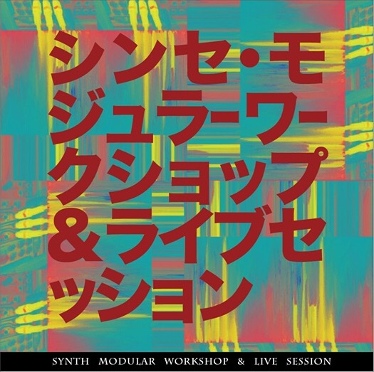 f:id:shima_c_umeda:20180227165710j:plain
