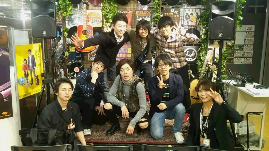 f:id:shima_c_umeda:20180321181427j:plain