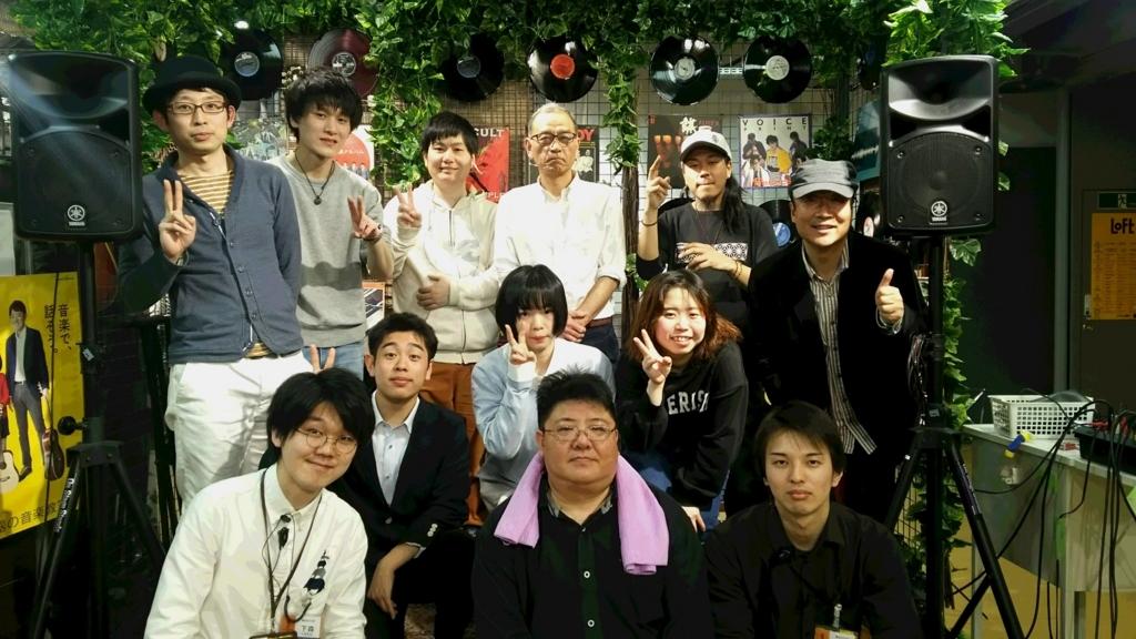 f:id:shima_c_umeda:20180401194354j:plain