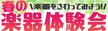 f:id:shima_c_umeda:20180506204309p:plain