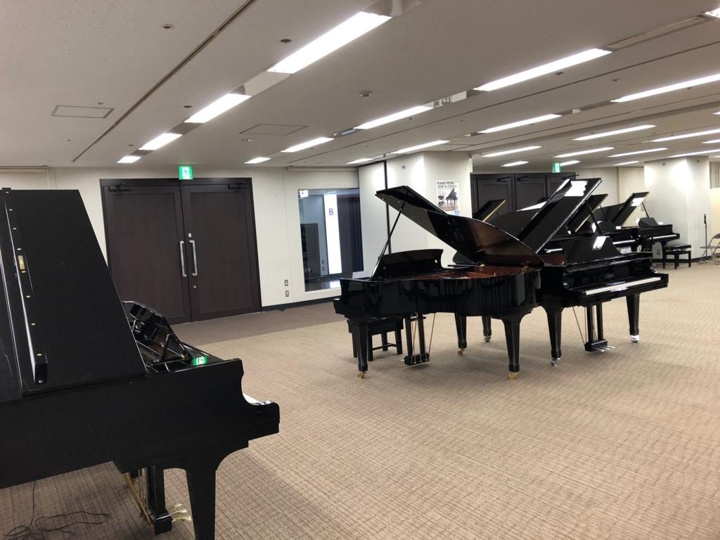 f:id:shima_c_umeda:20180507184255j:plain