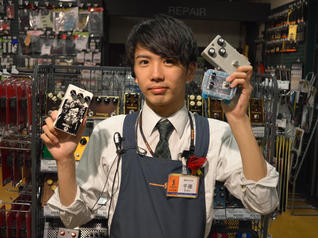 f:id:shima_c_umeda:20180513121816j:plain