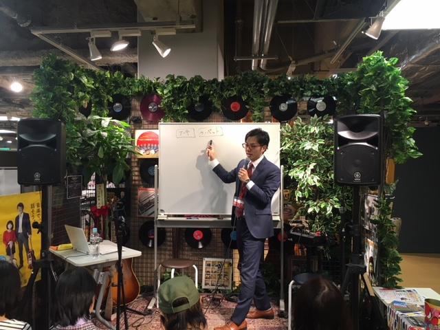 f:id:shima_c_umeda:20180521233454j:plain