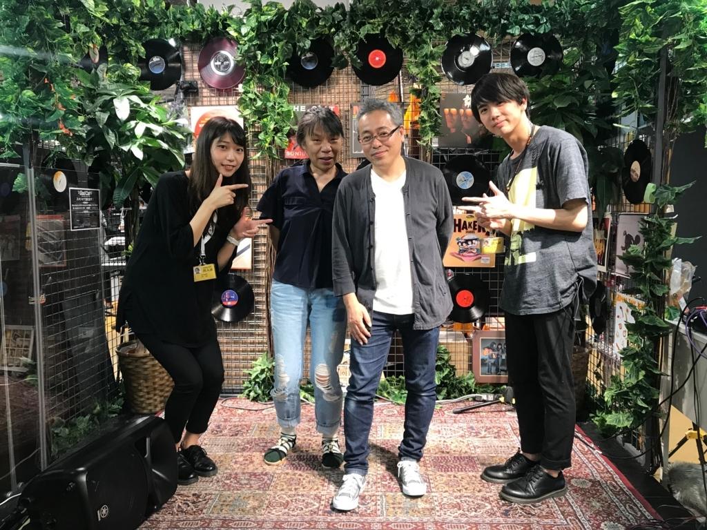 f:id:shima_c_umeda:20180624165043j:plain
