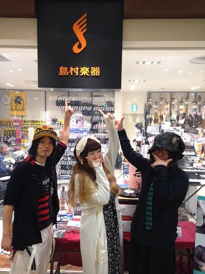f:id:shima_c_urawa:20160409201721j:plain