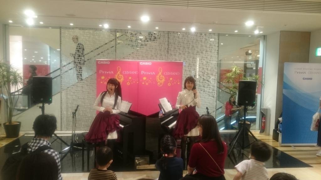 f:id:shima_c_urawa:20170920172808j:plain