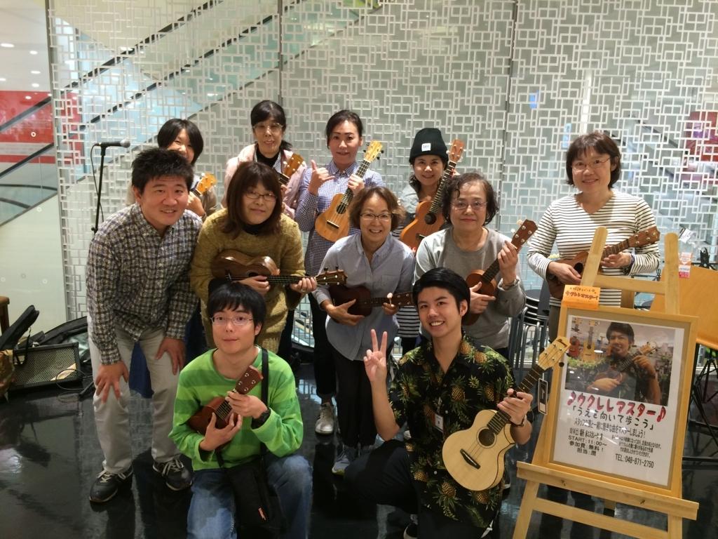 f:id:shima_c_urawa:20171015154621j:plain