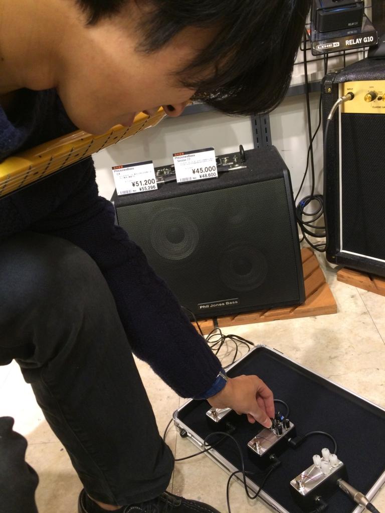 f:id:shima_c_urawa:20171030191324j:plain