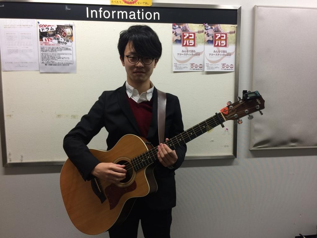 f:id:shima_c_urawa:20180125190421j:plain