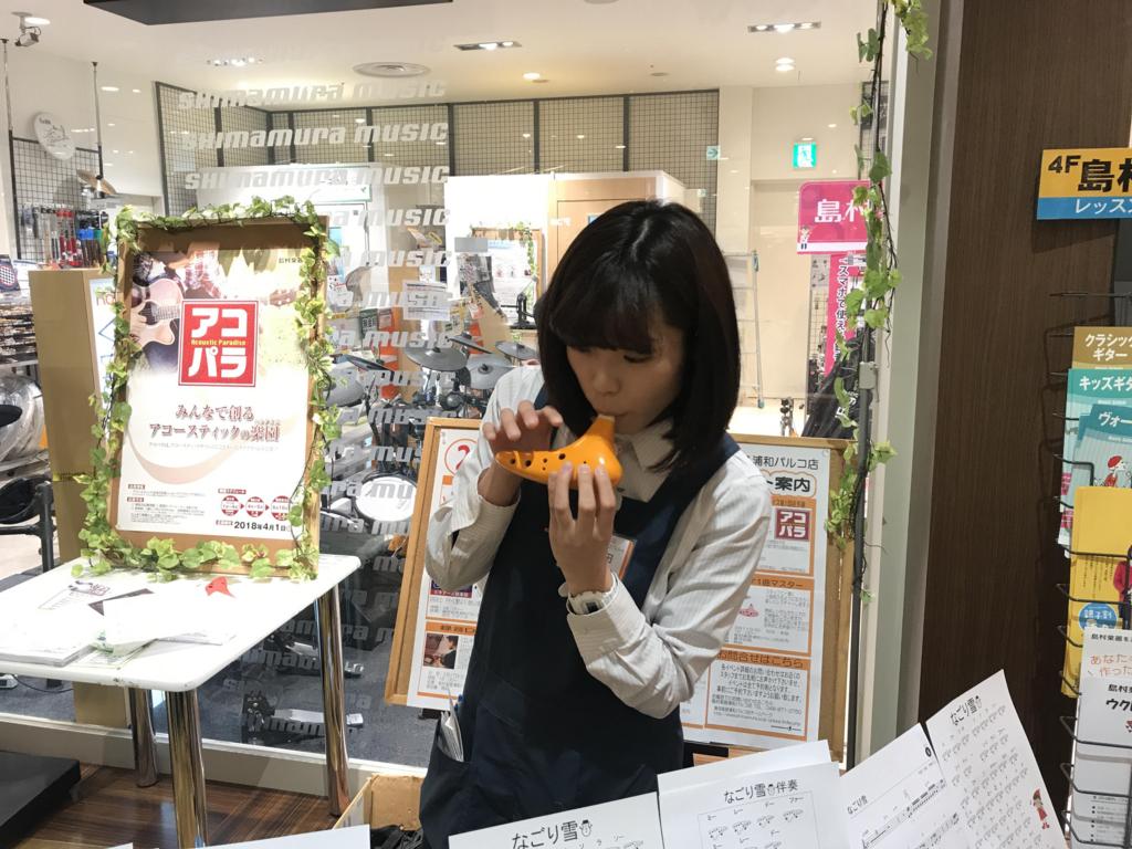f:id:shima_c_urawa:20180214191057j:plain