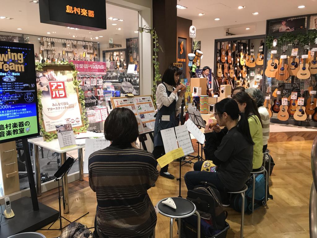 f:id:shima_c_urawa:20180214191059j:plain