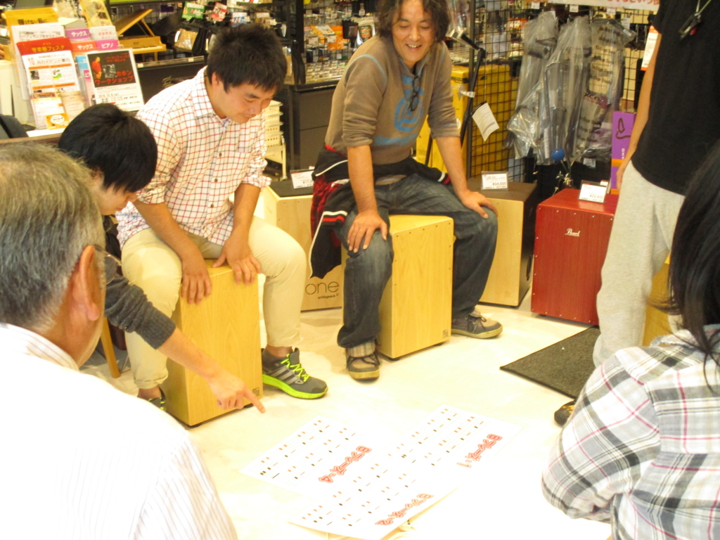 f:id:shima_c_utsunomiya-interpark:20161013223925j:plain