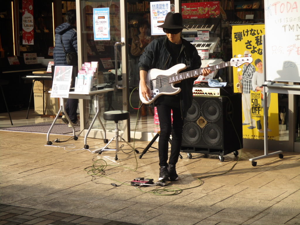 f:id:shima_c_utsunomiya-interpark:20161124163753j:plain