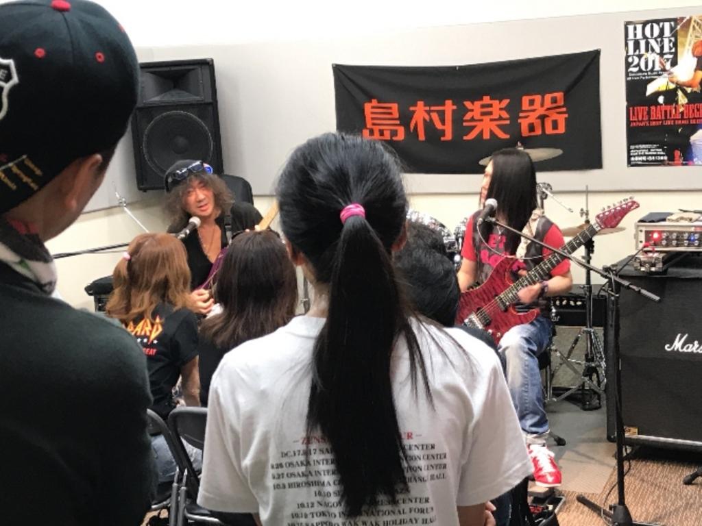 f:id:shima_c_utsunomiya-interpark:20170927093910j:plain