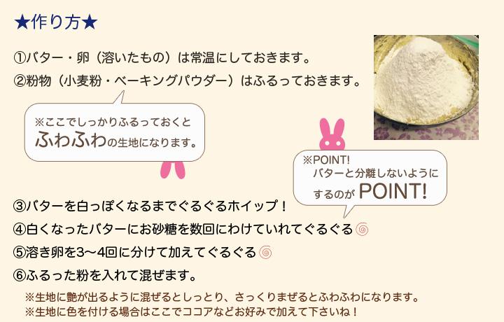 f:id:shima_c_utsunomiya-interpark:20180209195534j:plain