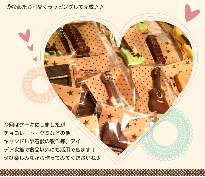 f:id:shima_c_utsunomiya-interpark:20180209195613j:plain