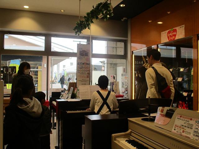 f:id:shima_c_utsunomiya-interpark:20180306114357j:plain