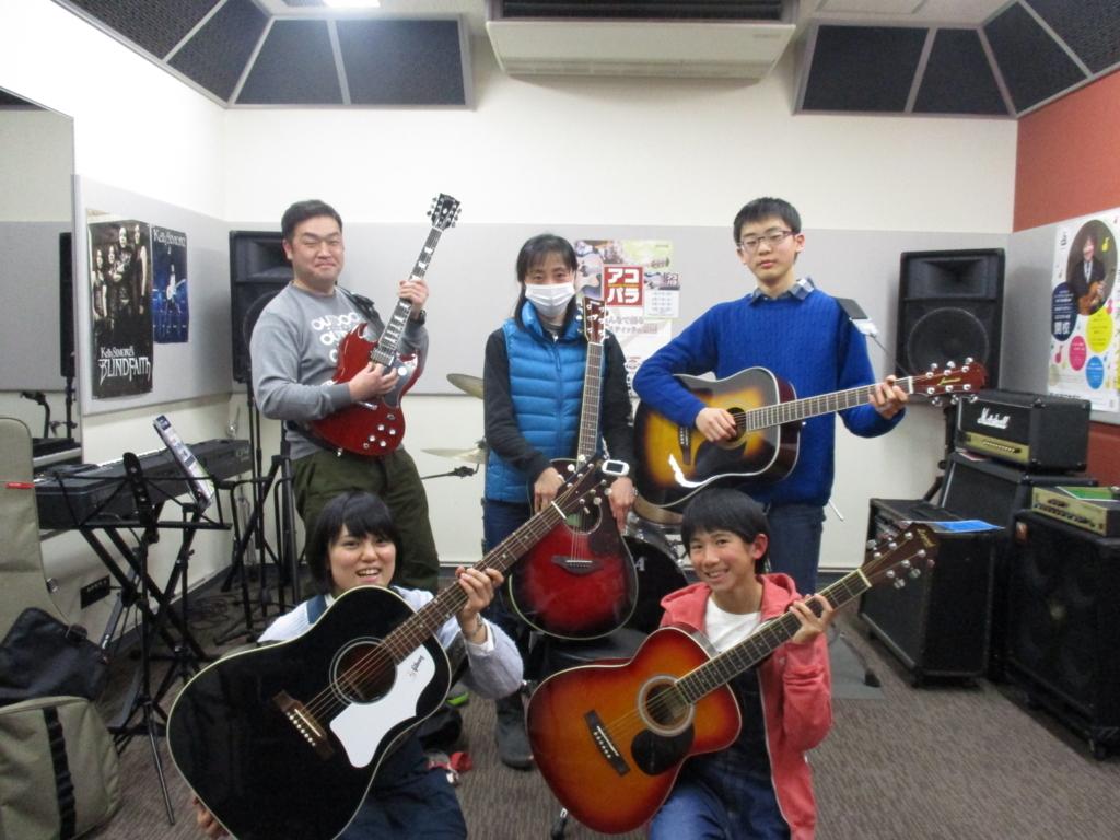 f:id:shima_c_utsunomiya-interpark:20180319141231j:plain