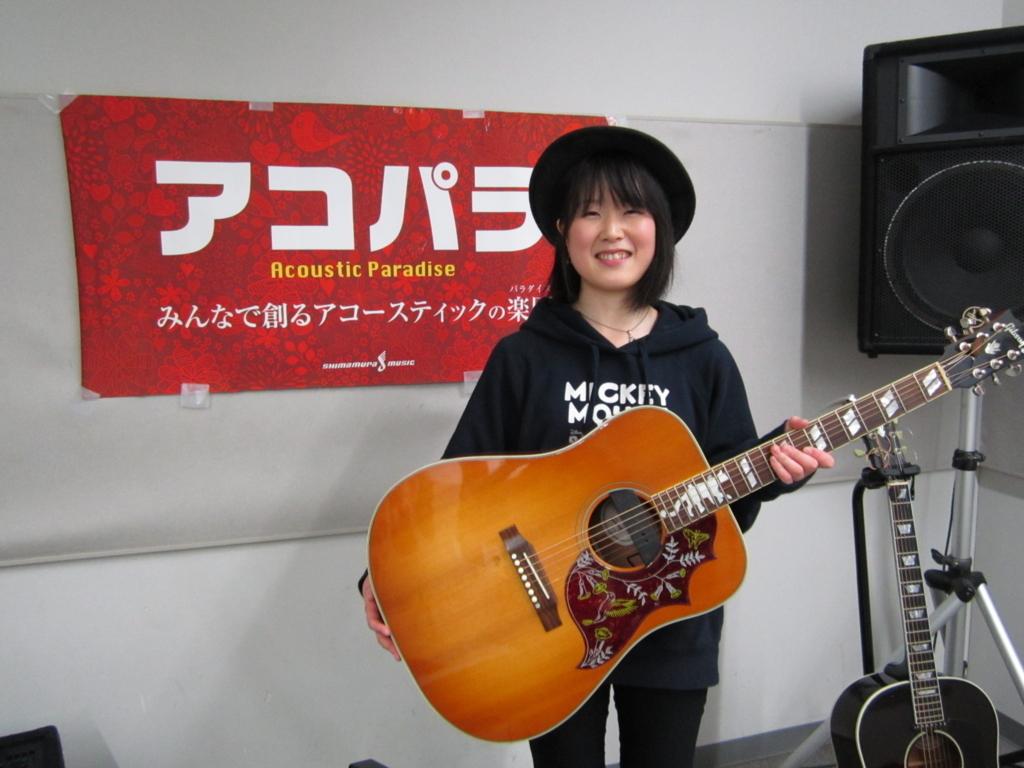 f:id:shima_c_utsunomiya-interpark:20180421234625j:plain