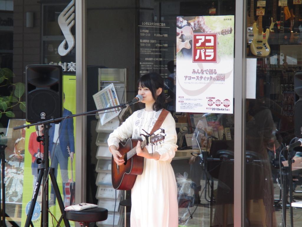 f:id:shima_c_utsunomiya-interpark:20180421234822j:plain