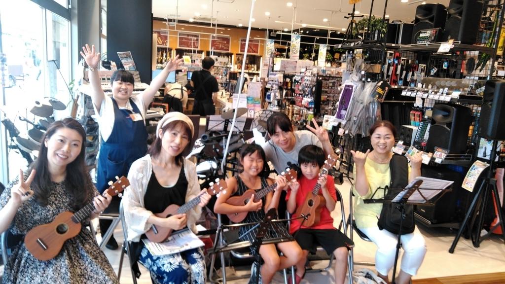f:id:shima_c_utsunomiya-interpark:20180811180202j:plain