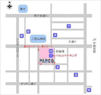 f:id:shima_c_utsunomiya:20150406123317j:plain