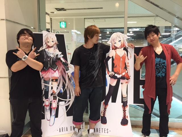f:id:shima_c_utsunomiya:20150821212416j:plain